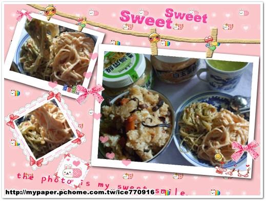 益康美食-白玉金針菇