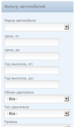 Темизация Exposed Filters в Drupal