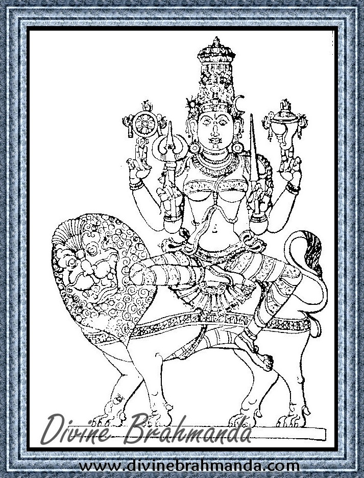 Soundarya Lahari Sloka, Yantra & Goddess For Reunion With Husband or Wife - 46