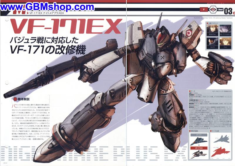 Macross Frontier VF-171EX Nightmare Plus EX Mechanic & Concept Macross Chronicle
