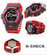 Casio G-Shock : GLS-8900CM-4