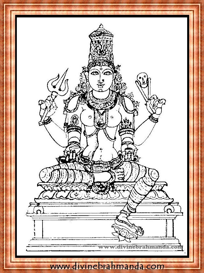 Soundarya Lahari Sloka, Yantra & Goddess For Attracting of sexes to each other - 05