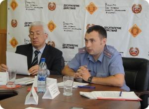 21 июня в Управлении ГИБДД УВД по Тверской области состоялось заседание рабочей группы по автострахованию