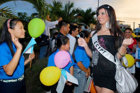 Miss Universe 2008 part 3:picasa,women0