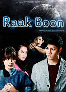 Raak Boon - Raak Boon - 2012