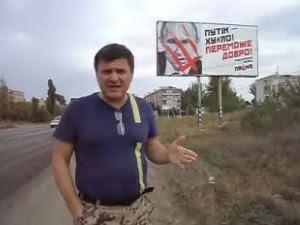 Российским боевикам на Донбассе деньги присылают из Ростова, - НБУ - Цензор.НЕТ 4830