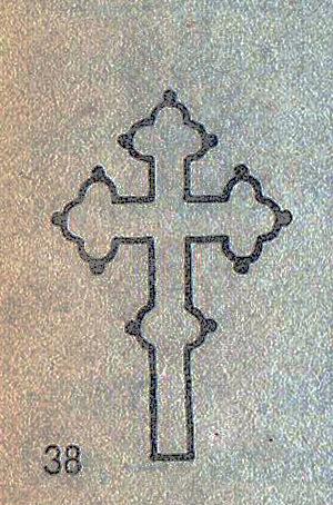 История развития формы креста - Страница 2 Img063