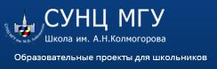 СУНЦ МГУ