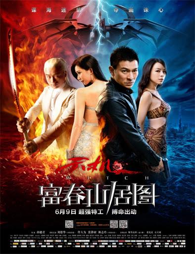 switch-tian-ji-fu-chun-shan-ju-tu-2013 capitulos completos