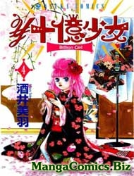 Read-Manga-Comics-online