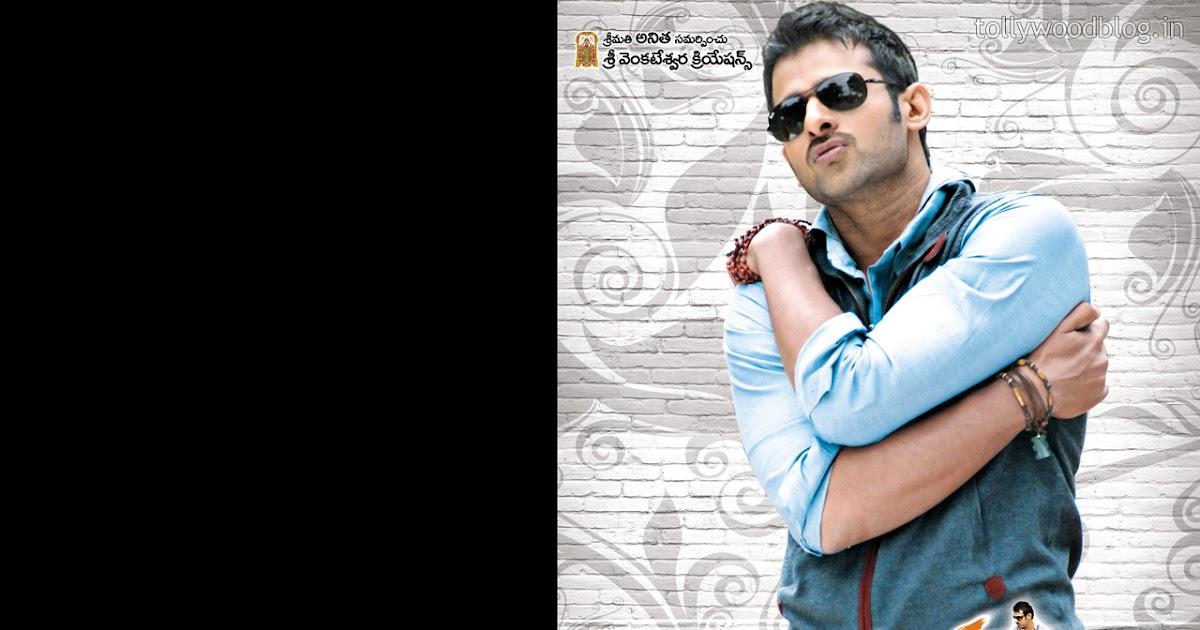 Prabhas Mirchi Telugu Movie 2013 Wallpapers Hd: Prabhas Mr Perfect Wallpapers HD-08 Telugu Movie Still Pic
