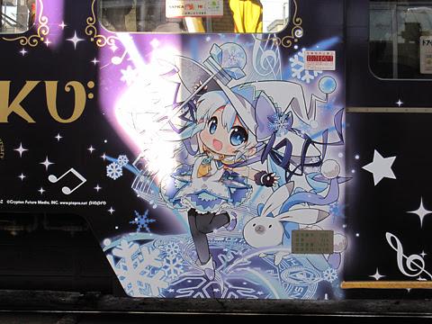 札幌市電 3302号「雪ミク電車」2014Ver サイド その3