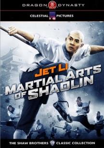 Shaolin Temple 3 - Quyền cước thiếu lâm