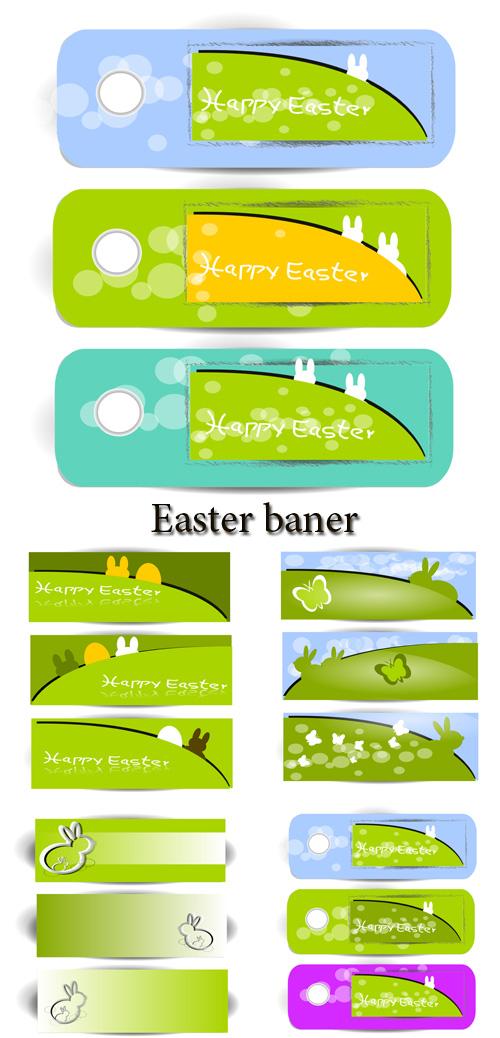 Stock: Easter baner