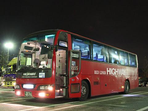 ジェイアール九州バス「桜島号」 8555 宮原SAにて