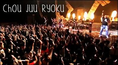 [FIXO] Download da videografia de Sound Horizon/Linked Horizon (Concertos, LIVES, PVS etc.) ChouJuuRyoku