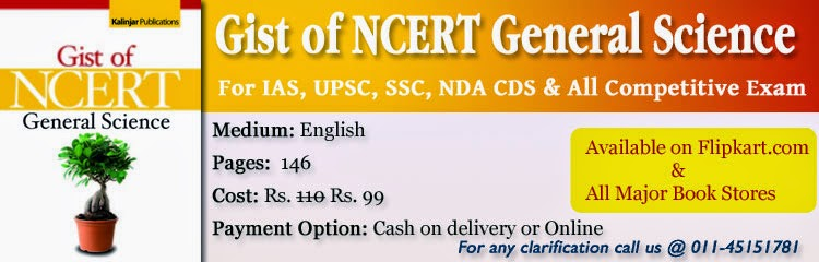 (Book) The Gist of NCERT General Science   IAS EXAM PORTAL ...