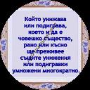 Lubomir Dimitrov
