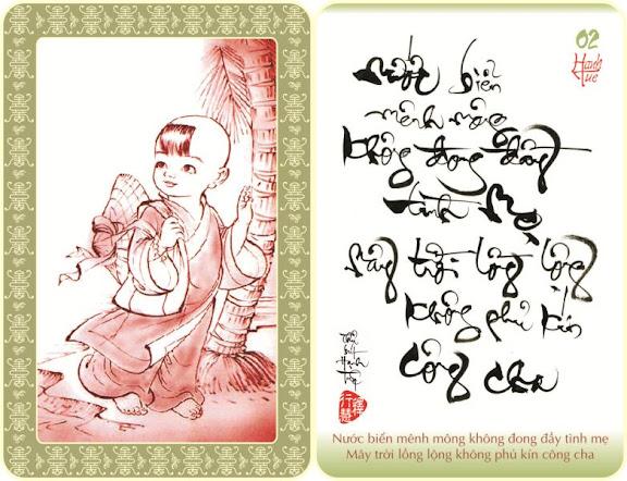 Chú Tiểu và Thư Pháp - Page 2 Thuphap-hanhtue002-large