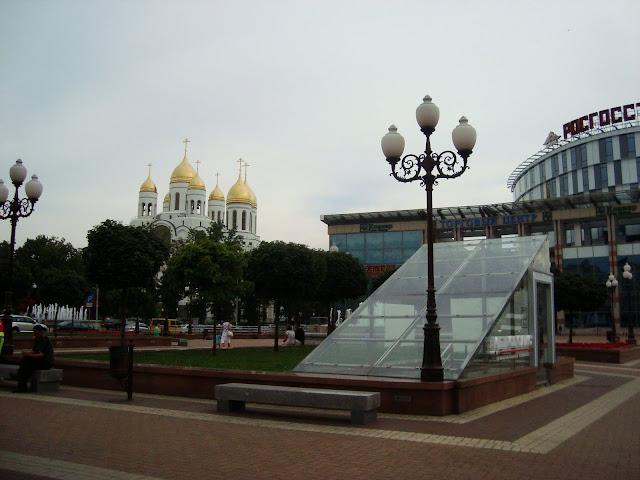 Ploszczad Pobiedy - centralne miejsce w Kaliningradzie