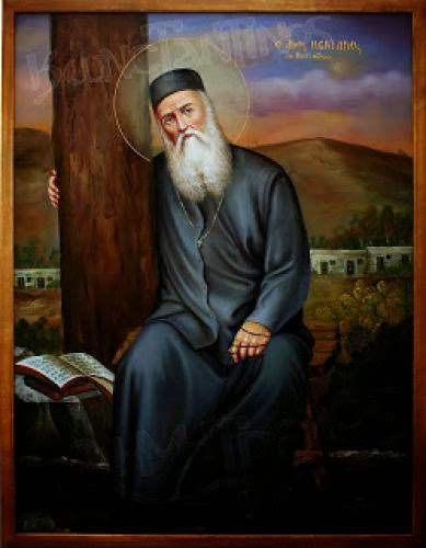 A Hymn Of Praise To Faith St Nektarios Of Pentapolis