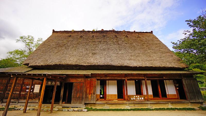 白川郷 民家園 写真11
