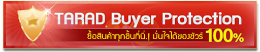 Tarad Buyer Protection