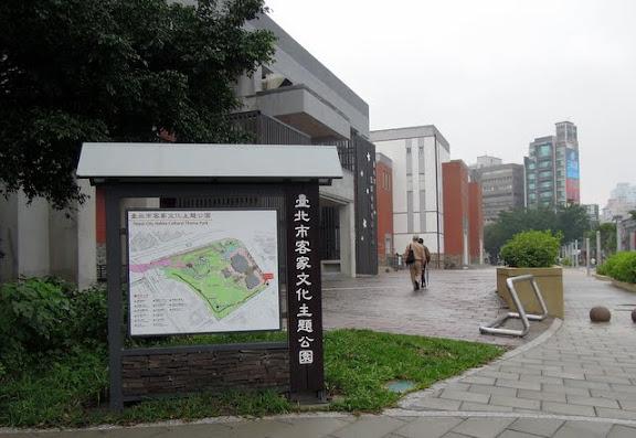 客家文化主題公園入口