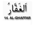 14.Al Ghaffar