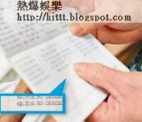劉煥珍向記者展示「紅簿仔」,可見戶口只餘下約2,300元。