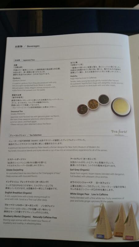 DSC 0887 - REVIEW - ANA : First Class - Tokyo Narita to London (B77W)