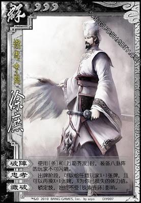 Xu Shu 3