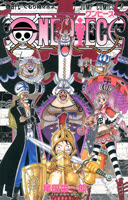One Piece tomo 47 descargar