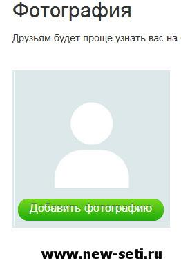 Фото профиля в одноклассниках