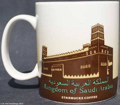 Kingdom of Saudi Arabia / المملكة العربية السعودية www.bucksmugs.nl