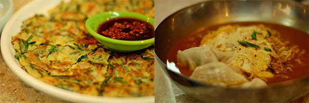 Korean food - Veggie pizza and Ramyeon