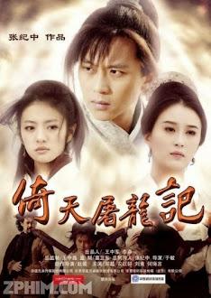 Tân Ỷ Thiên Đồ Long Ký - The Heaven Sword and Dragon Saber (2009) Poster
