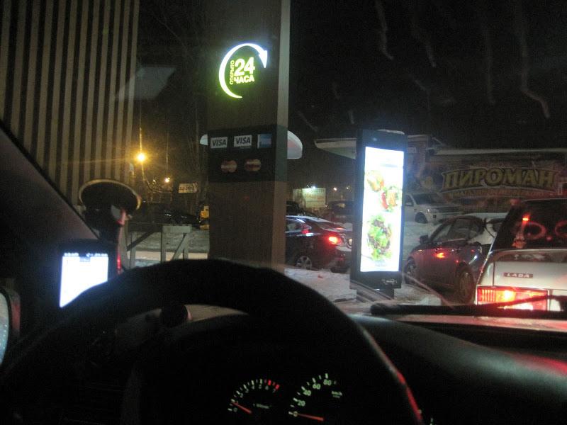 Мак.Авто в Перми