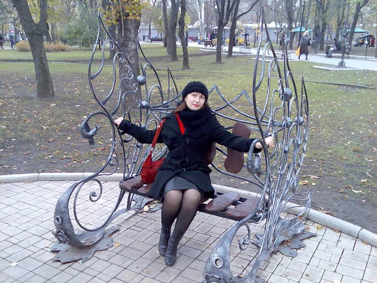 отдых в донецке - парк кованых фигур