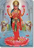 Sita Hindu Goddess Of Virtue Image
