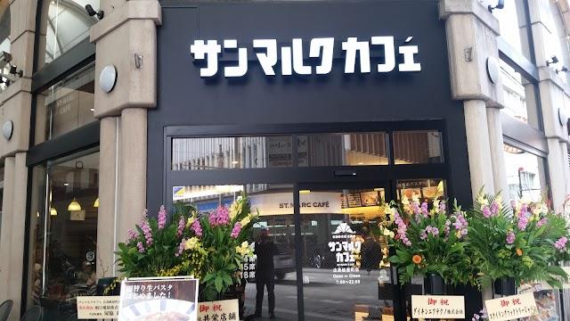 St. Mark Cafe