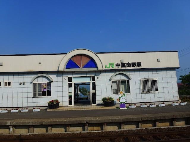 Naka-Furano Station