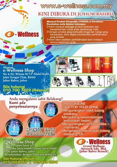www.e-wellness.com.my