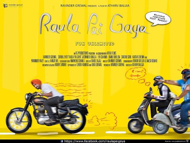 Raula Pai Gaya Punjabi Film Ravinder grewal Film