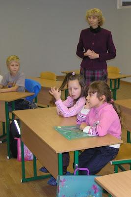будущие школьники