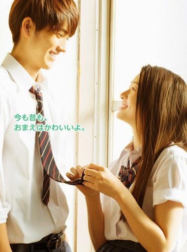 Xem phim Sukitte Ii nayo Live Action - Sukitte Ii nayo Live Action | Say I Love You Vietsub