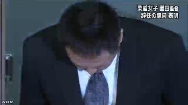 柔道女子パワハラ問題、国際柔道連盟「断固非難する」 谷亮子「私は暴力受けた経験ない」「全柔連は賢明な判断」