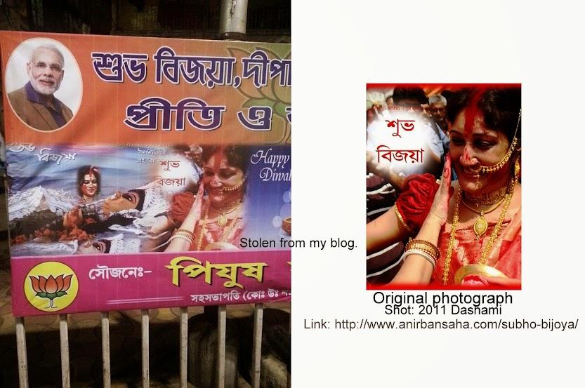 Bijoya, BJP, plagiarism