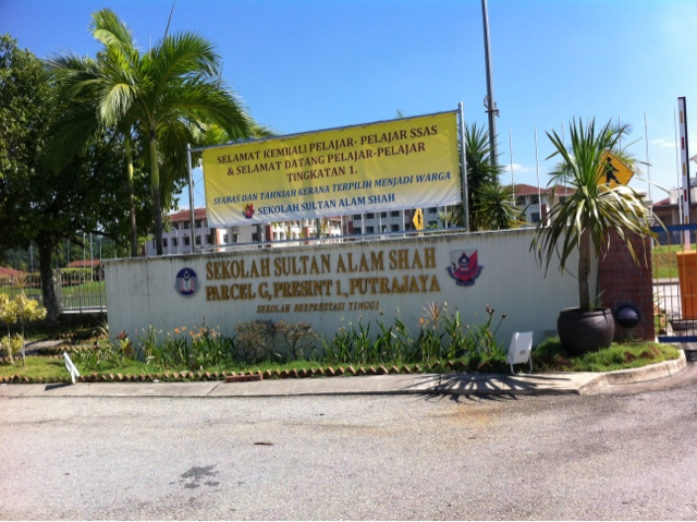 My Family 1st Day At Sekolah Menengah Sultan Alam Shah Putrajaya
