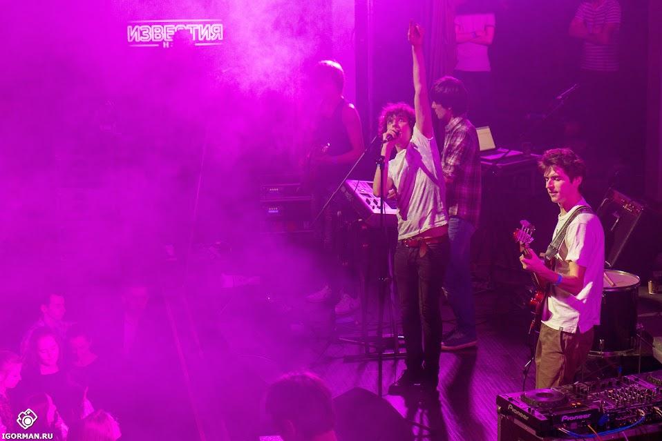 Концерт группы Каспий на московской площадке Известия Hall, 30.04.2015
